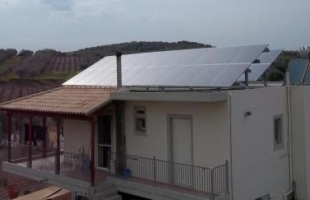 Residential 9,6KW